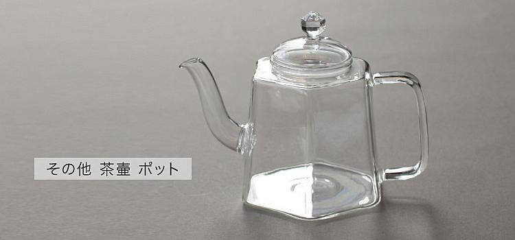 その他 茶壷 ポット