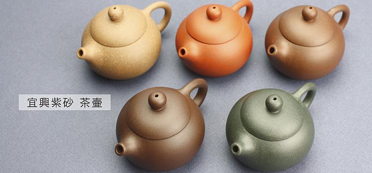 宜興紫砂壺 茶壷